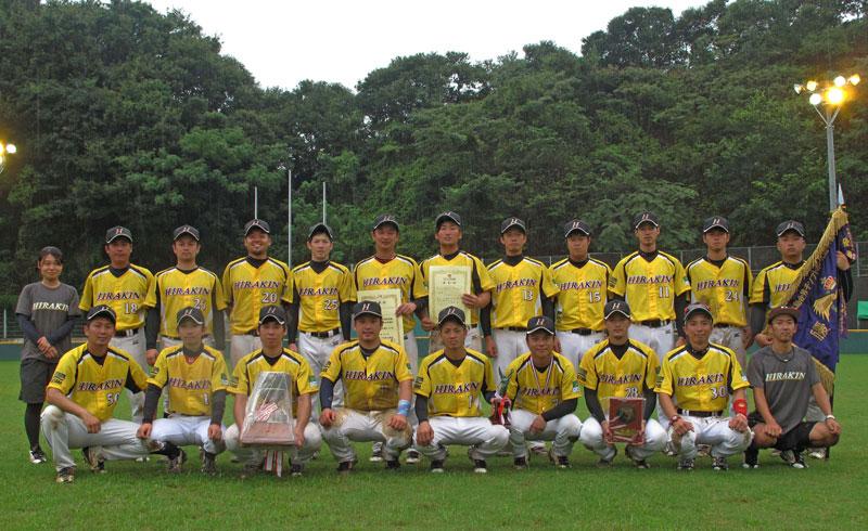 16_0919_winner_championships_m